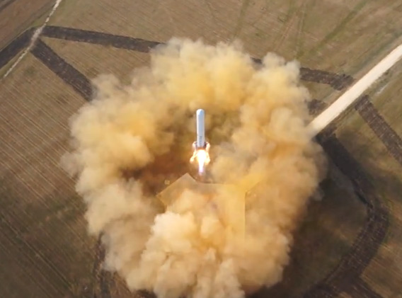 a grasshopper rocket launch test